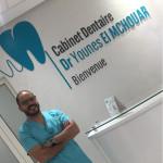 dr دكتور يونس  المشور , طبيب أسنان, أخصائي في تقويم الاسنان à Casablanca