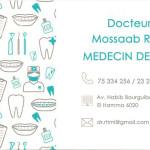 Dr Mossaab Rtimi, Dentist, Gabès