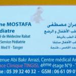 dr Dr Amrane Mostafa, Pediatrician à Tanger