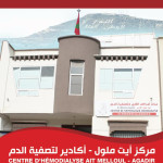 dr دكتور إسماعيل  اخموش , أخصائي في أمراض الكلى à Agadir
