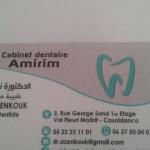 dr دكتور نورة أزنكوك, طبيب أسنان à Casablanca