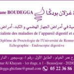 Dr Ghizlane Boudegga, Gastro-entérologue, Casablanca