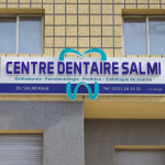 dr Dr Hind Salmi, Dentist à Mohammedia