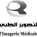 Dr Khaled Fakhfakh, Radiologist, Sfax