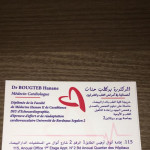 dr دكتورة حنان  بوكطب , أخصائي في أمراض القلب à Casablanca