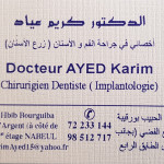 Dr Karim Ayed, Dentiste, Endodontiste, Implantologiste , Esthétique dentaire, Chirurgie buccale, Nabeul