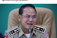 The Phnom Penh municipal police chief...