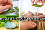 Easy! Want a more natural skin, do...