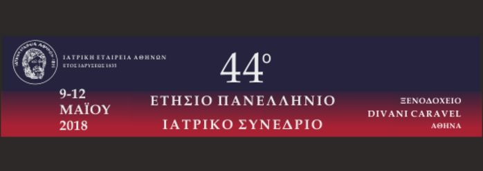 HELLENIC HEALTH FOUNDATION