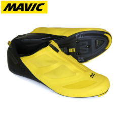 Mavic CXR Ultimate Road Shoe