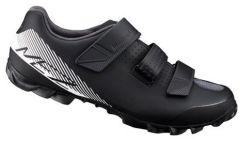 Shimano ME200 Shoes