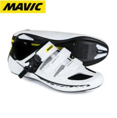 Mavic Ksyrium Elite Maxi Road Shoe