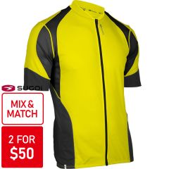 Sugoi RPM Jersey [Colour: Yellow] [Size: XL]
