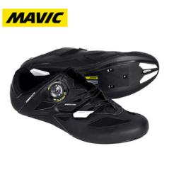 Mavic Cosmic Elite Road Shoe