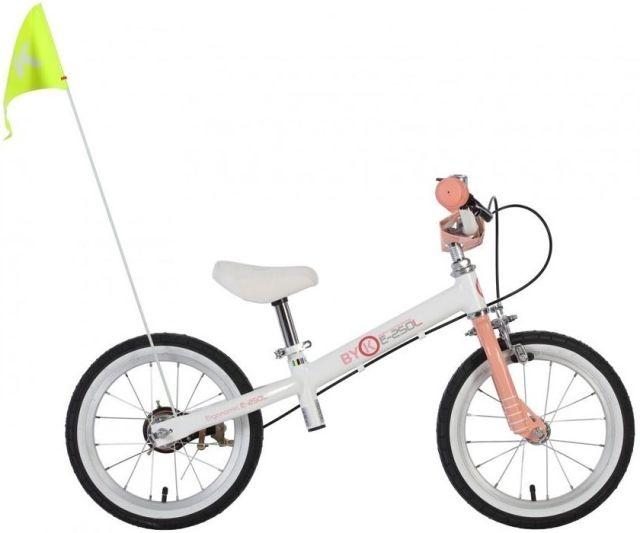 "14"" ByK E250L Balance - Pink"