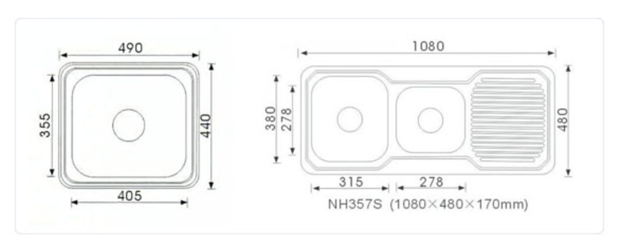 Custom Product Graphic