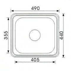 Yakka Single Utility Inset Bowl 490