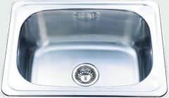 Yakka 35 Litre Inset Laundry Trough Tub