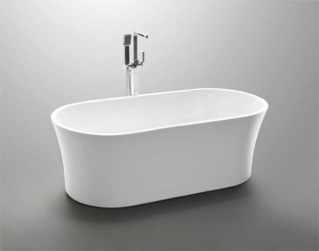 Gabriella Freestanding Bath