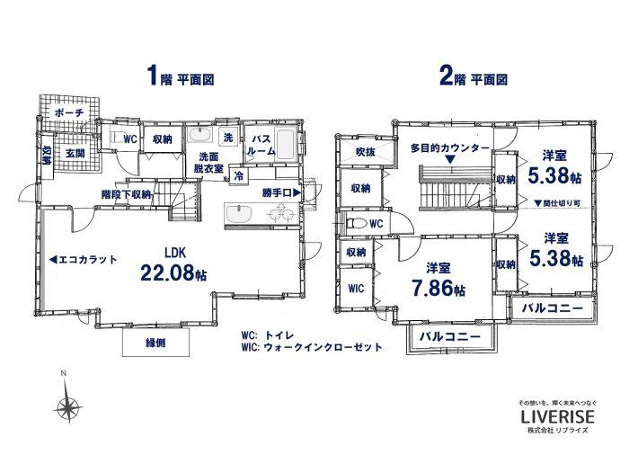 古河市 一戸建て 中古住宅 新着古河市の不動産・土地・戸建・マンション・賃貸・売却査定・リブライズ