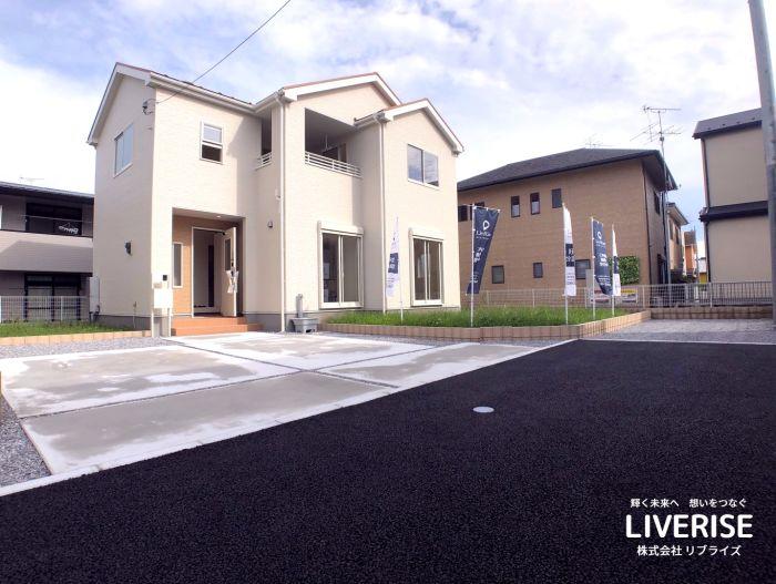 古河市幸町 新築 二小 90坪以上 最終1棟古河市の不動産・土地・戸建・マンション・賃貸・売却査定・リブライズ