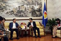 ASEAN-China Center Promotes Human...