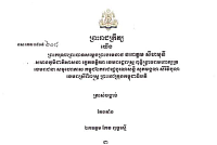 Mr. Keo Puth Rasmey was appointed by...
