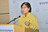 COVID-19: South Korea has the first...