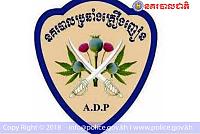 Crackdown on Drug Abuse on April 18,...