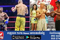 Wow shook more. ! Thai Bow Khau will...
