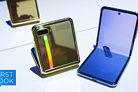 Samsung's Folding Phone Is the...