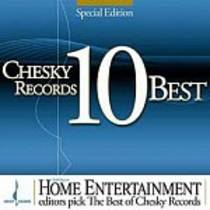 10 Best Home Entertainment - Editors Pick The Best Of Chesky