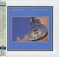 Dire Straits: Brothers in Arms - SHM-SACD