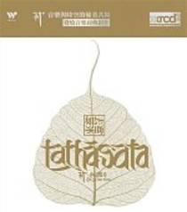 He Xun-Tian: Tathagata - XRCD2