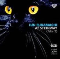 Jun Fukamachi: At Steinway (Take 2)