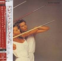Roxy Music: Flesh And Blood (Platinum-SHM-CD)