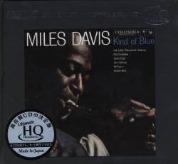 Miles Davis: Kind of Blue UHQCD
