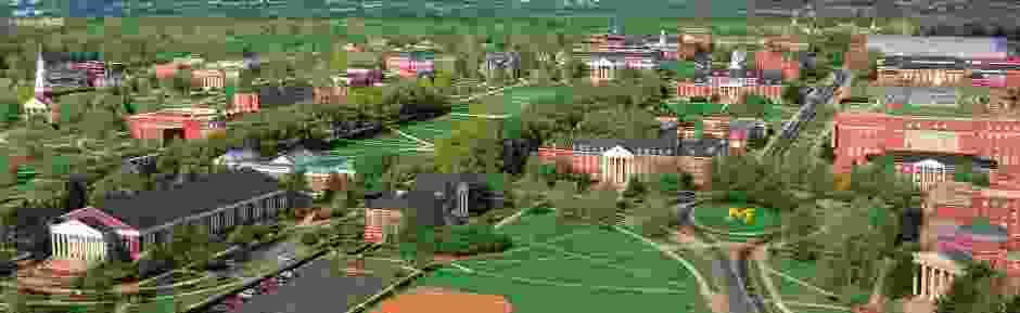 University of Maryland campus image