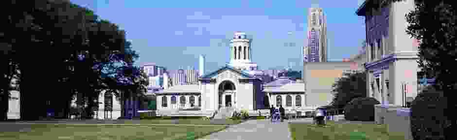 Carnegie Mellon University campus image