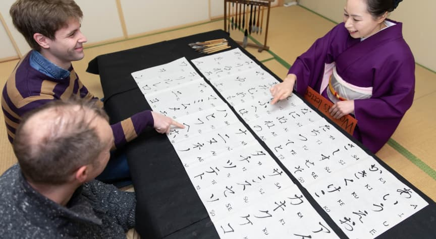 Learn Japanese Online: Classes to Get You Started