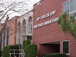 Rabbi-Pesach-Raymon-Yeshiva