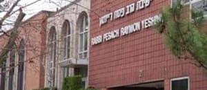 Rabbi Pesach Raymon Yeshiva