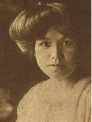 Haraguchi Tsuruko
