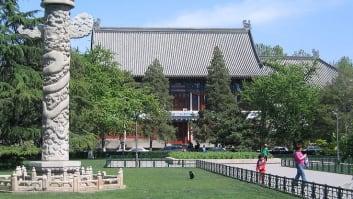 Peking University.