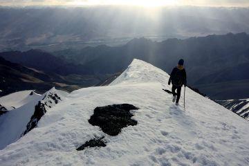 Chamser Kangri Expedition