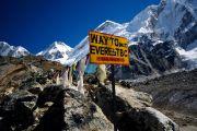 Everest base camp trek with Himalayan Climber