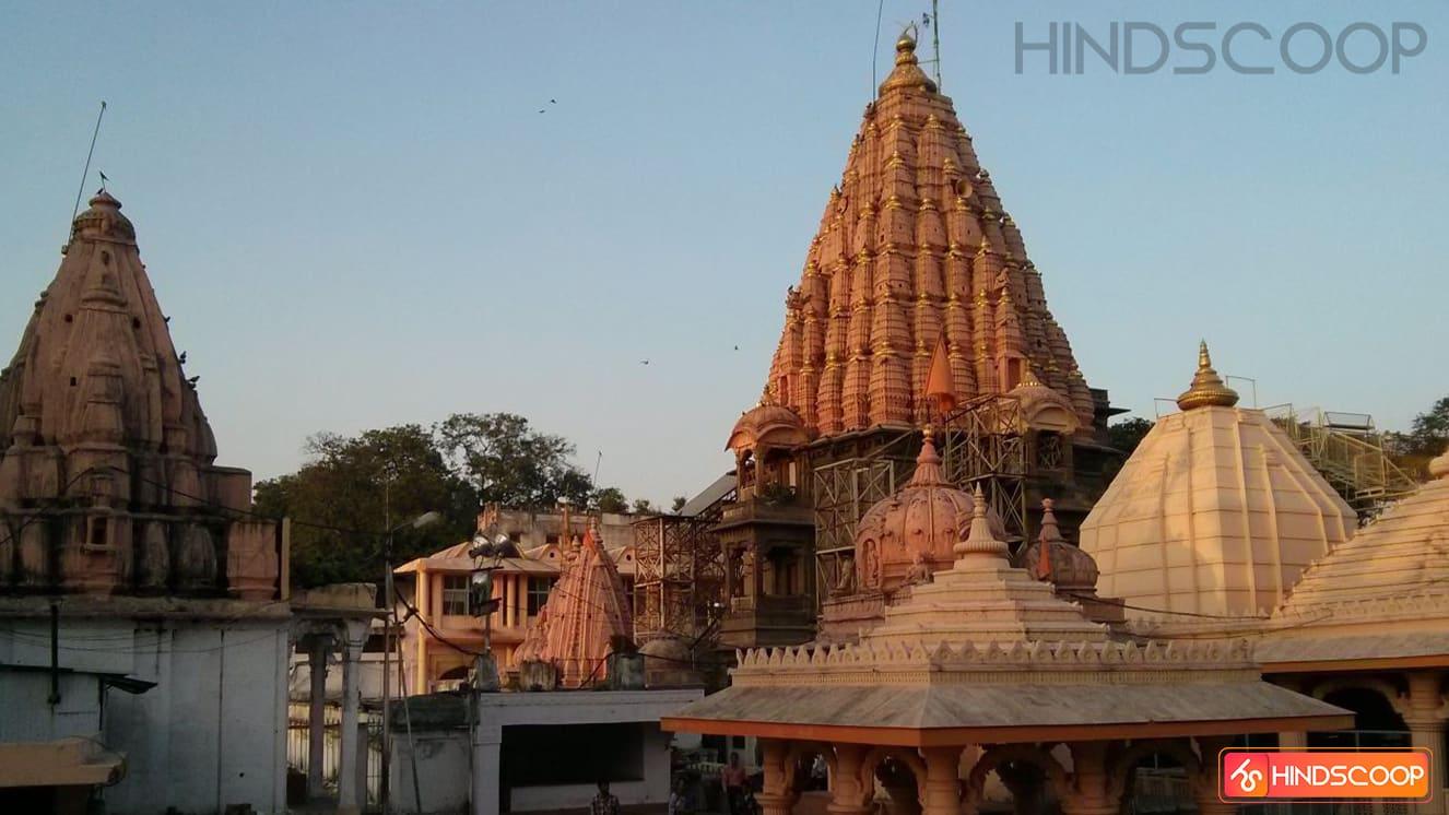 Ujjain  has the famous Mahakaleshwar Temple