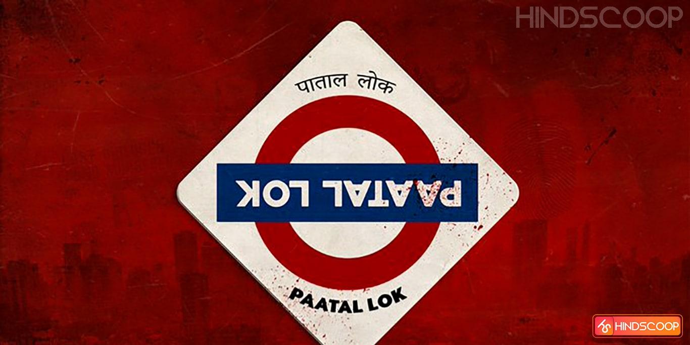 Patal Lok synopsis