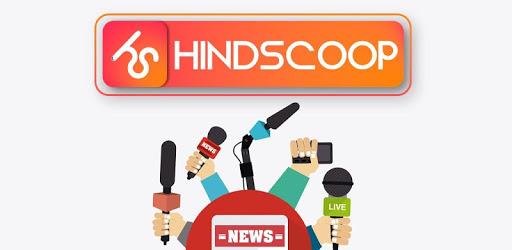 Image result for hindscoop