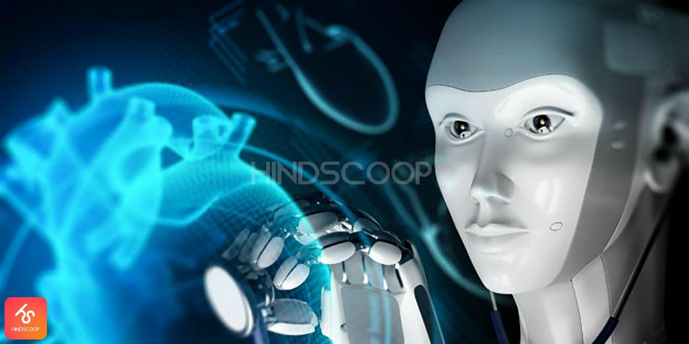 Robots and AI